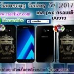 เคสลิเวอร์พูล Samsung Galaxy A7 2017 PVC ภาพให้สีคมชัด สดใส มันวาว กันน้ำ