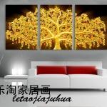 ภาพต้นโพธิ์ทองอร่าม ArtHome223