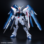 MG 1/100 [Gundam Base Limited] Freedom Gundam Ver 2.0 [Clear Color Ver.]