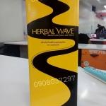 Herbal Wave เฮอร์บัลเวฟ ขับล้างสารพิษ บำรุงอวัยวะภายใน