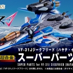 DX Chogokin 1/60 Macross Delta Super Parts Set for VF-31J Siegfried (Hayate Immelman Use)