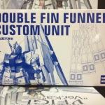 [Daban] MG 1/100 Double Fin Funnel Custom Unit (มีเฉพาะฟันเนล)