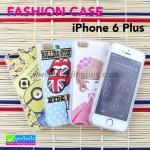 เคส iPhone 6 Plus คละแบบ แพ็ค 5 ชิ้น ราคา 99 บาท
