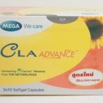 Mega We Care CLA Advance เมล็ดดอกทานตะวัน CLA ทางเลือกใหม่ในการลดไขมันสะสม ไขมันส่วนเกิน และกระชับสัดส่วน