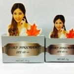 Belleza Silky Sunscreen SPF60++ เบลเลซ่า ครีมกันแดดรองพื้นใยไหม