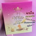 White wer body soap by Ama WHITE เอม่า ไวท์ สบู่ตัวขาวดับเบิ้ลโบ๊ะ เผยผิวกระจ่างใส