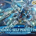 HG 1/144 G-Self Perfect Pack