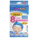 Cool Kids ขนาดบรรจุ : 1 กล่องมี 3 ซอง ซองละ 2 แผ่น