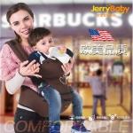 เป้อุ้มเด็ก แบบมีที่นั่งเด็ก (Hip Seat) ยี่ห้อ JerryBaby