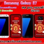 Man U Samsung Galaxy S7 case