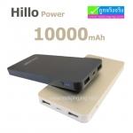แบตสำรอง Power Bank HILLO 10000 mAh