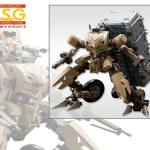 M.S.G Modeling Support Goods Gigantic Arms 04EX Grandbreaker Limited Color