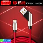 สายชาร์จ iPhone 5,6,7 XO NB15 ราคา 130 บาท ปกติ 390 บาท