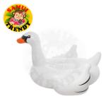 White Swan Medium