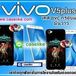 เคสลิเวอร์พูล vivo v5 plus ภาพให้สีคอนแทรส สดใส ตัวภาพมันวาว