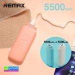 Remax Milk RPP-28 Power bank แบตสำรอง 5500 mAh x 2 ราคา 579 บาท ปกติ 1,560 บาท