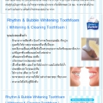 RHYTHM & BUBBLE Whitening Toothfoam ยาสีฟันเนื้อโฟมฟอง