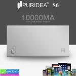 PURIDEA S6 Power bank แบตสำรอง 10000 mAh (เต็มความจุ) ราคา 410 บาท ปกติ 1,025 บาท