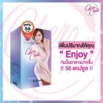 Cher Chom 360 องศา เฌอ ชม 360 องศา สวย ชัด เป๊ะ สวยครบใน 1 เดียว