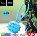 สายชาร์จ USB Hoco U3 iPhone 5 charge & Data ราคา 125 บาท ปกติ 310 บาท