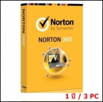 Norton 360™ V7.0 2015 1 ปี/ 3PC (เฉพาะ Key-code)