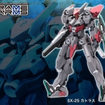 Frame Arms SX-25 Cutlass 1/100 Plastic Model