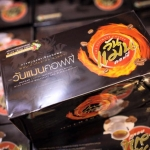 Oneman Coffee กาแฟวันแมน 15 ซอง