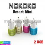 ที่ชาร์จในรถ 2 USB Smart Mini NOKOKO NK-2U ราคา 69 บาท ปกติ 170 บาท