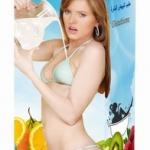 Pannamas Moisturizing Milk Shower Spa Cream ผลิตภัณฑ์อาบน้ำบำรุงผิว พรรณมาศ น้ำนมฟอกผิวขาว