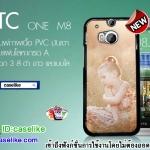 เคสพิมพ์ภาพ HTC One M8 ภาพให้สีคอนแทรสสดใส มันวาว