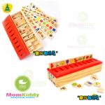 กล่องไม้จับคู่ภาพ และคำศัพท์ ของเล่นไม้เสริมพัฒนาการ