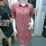 ชุดแซ็ก ผ้า cotton100%