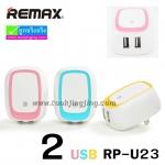 ที่ชาร์จ REMAX 2 USB CHARGER รุ่น RP-U23 (2.4A) ราคา 195 บาท ปกติ 480 บาท