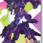 1/100 Gundam Astray Mirage Frame Second Issue