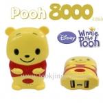 แบตสำรอง Power Bank Winnie pooh 8000 mAh ราคา 365 บาท ปกติ 850 บาท