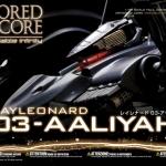 V.I. Series Armored Core 1/72 Ray Leonard 03-AALIYAH Plastic Kit