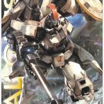 [Daban] MG 1/100 Tallgeese