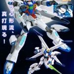 [P-Bandai] HGBF 1/144 Gundam X Jumaoh