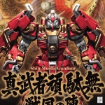 Shin Musha Gundam Sengoku no Jin Color Ver.