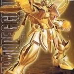 MG 1/100 G Gundam Hyper Mode
