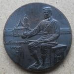 เหรียญพระพุทธชินราช-สมเด็จพระนเรศวร