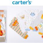 Carter's กางเกงขายาว คละลาย เซ็ท 5 ตัว ผู้ชาย Size 9 เดือน