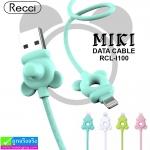สายชาร์จ iPhone 5,6,7 Recci MIKI RCL-I100 ราคา 120 บาท ปกติ 360 บาท