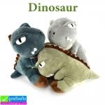 ตุ๊กตา ไดโนเสาร์ ราคา 230-430 บาท ปกติ 990 บาท