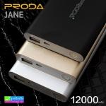 Remax Proda JANE Power bank 12000 mAh ลดเหลือ 410 บาท ปกติ 1,150 บาท