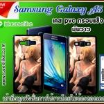 Naruto Samsung Galaxy A5 Case PVC