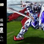[P-Bandai] Metal Robot Spirit Knight Gundam (Real Type Ver.)