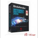 Bitdefender Internet Security 2015 2 ปี/ 1User (เฉพาะ Key-code)