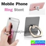 Mobile Phone Ring Stent ตัวยึดโทรศัพท์กันร่วงแบบแหวน