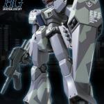 [P-Bandai] HGUC 1/144 RGM-89D JEGAN D Type (Camouflage Master)